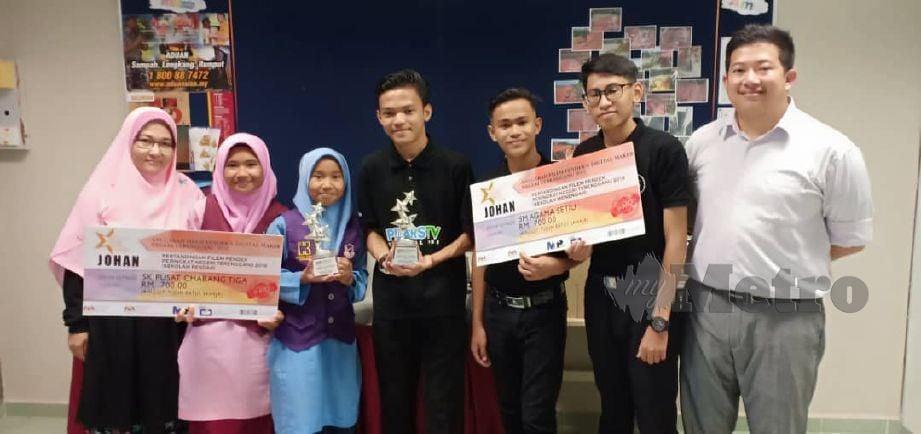 JOHAN Anugerah Filem Pendek dan Digital Maker kategori sekolah menengah dan sekolah rendah. FOTO Malik Muhamad