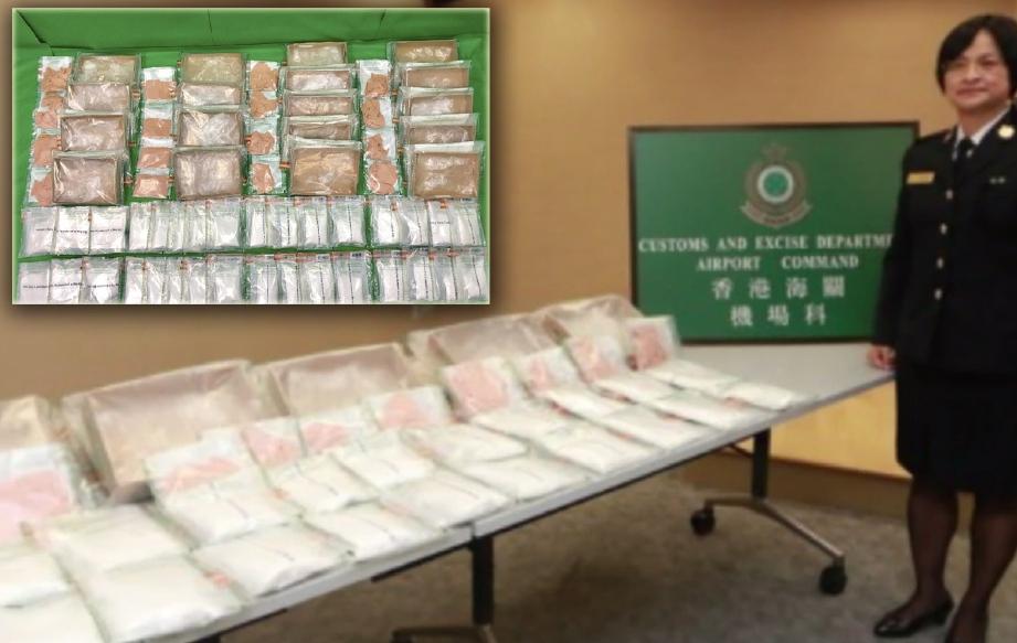 Dadah ketamin yang dirampas daripada pelancong Malaysia oleh kastam Hong Kong. - Foto Agensi