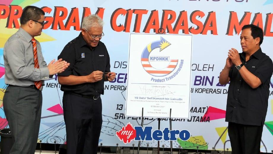 Hamzah (dua kiri) merasmikan logo transformasi produk KPDNKK di majlis penutup Program Citarasa Malaysia (PCM) 2017 diperhatikan Ketua Setiausaha KPDNKK, Datuk Seri Jamil (kanan) dan Ketua Pegawai Eksekutif Rangkaian Television Media Prima, Johan Ishak di Sri Pentas, Bandar Utama. FOTO Zunnur Al Shafiq