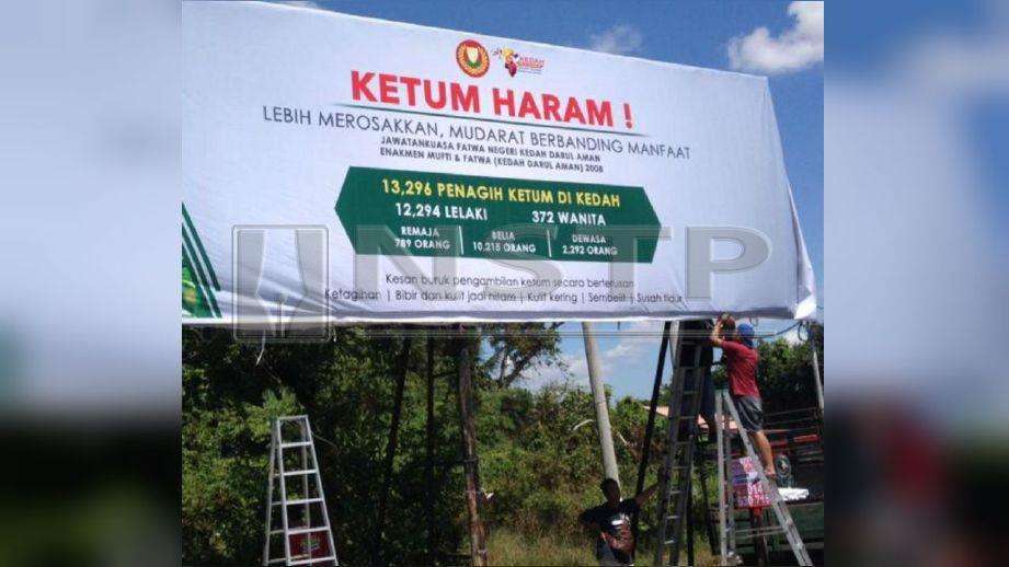 PAPAN iklan mengenai pengharaman ketum yang dipasang di Kedah. FOTO ihsan pembaca