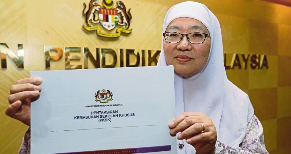 Permohonan Maktab Polis Diraja Malaysia Lepasan Pt3