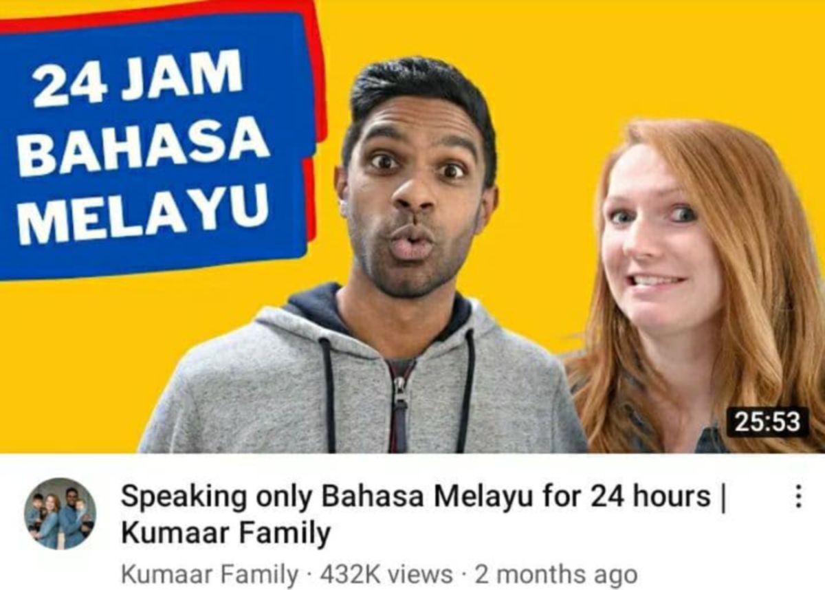 Kuma upload videos to teach his wife, Rachel Malay.  PHOTO Ihsan L Kumaar