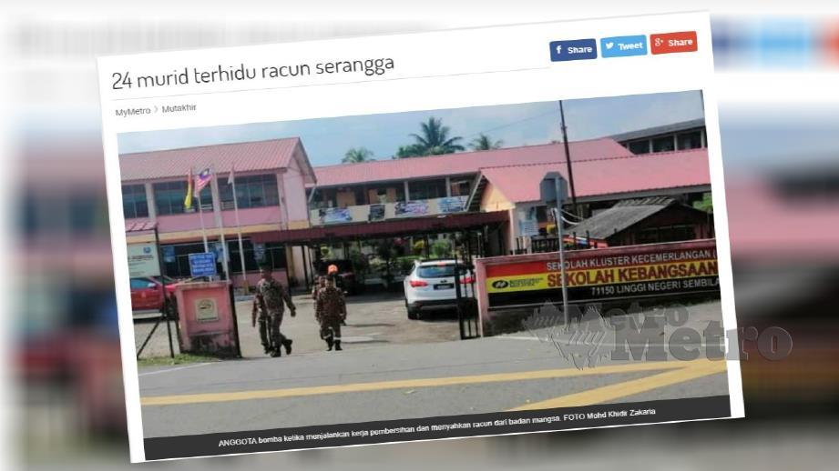 Laporan sebelum ini mengenai kejadian murid SK Linggi mengalami keracunan.