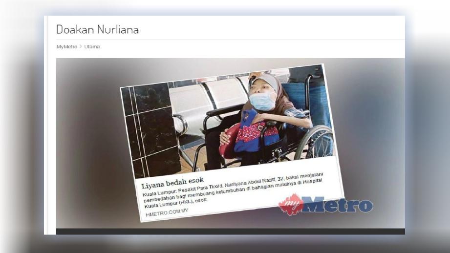 ANTARA laporan Harian Metro mengenai Nurliyana sebelum ini.