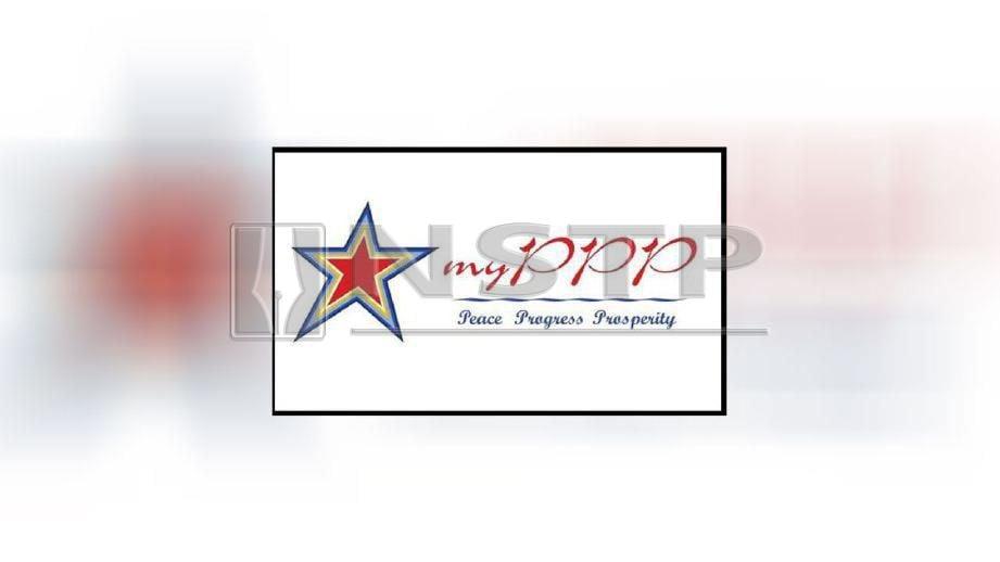 Pendaftaran MyPPP dibatalkan berkuat kuasa hari ini.