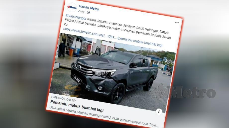 LAPORAN portal berita Harian Metro, malam tadi.