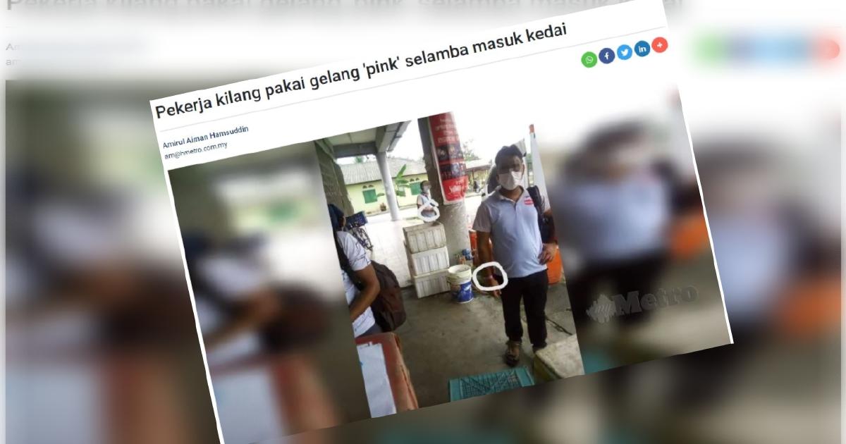 Kilang pembuatan sarung tangan di Kuala Selangor diarah tutup