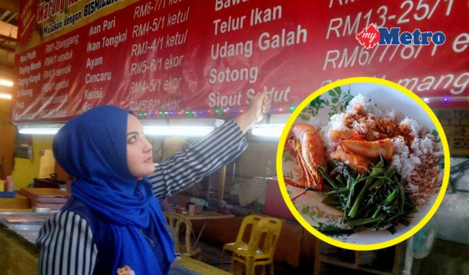 LIZA menunjukkan tanda harga makanan yang dipamer kepada pelanggan sebelum membuat pilihan secara layan diri. Gambar kecil, sepinggan nasi berlauk udang galah, sotong dan sayur kangkung berharga RM32 tular di media sosial. FOTO Shamsudin Husin