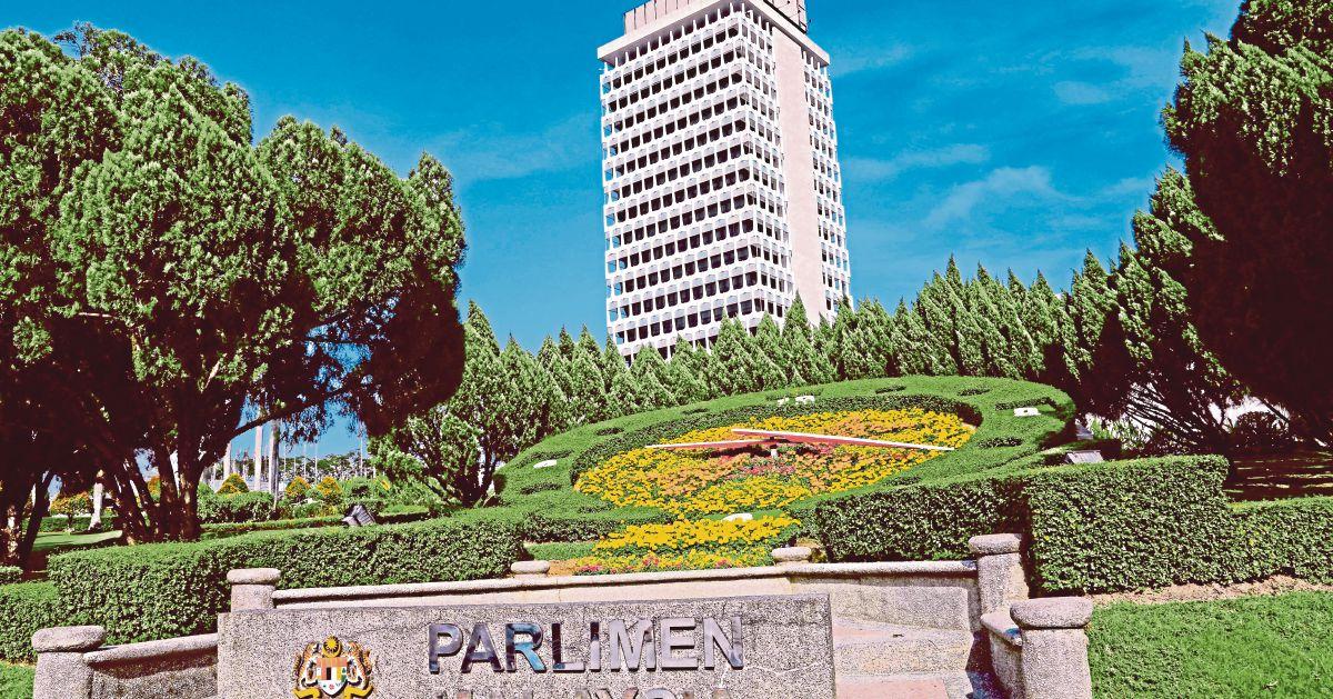 Mesyuarat Khas Parlimen bermula 26 Julai ini