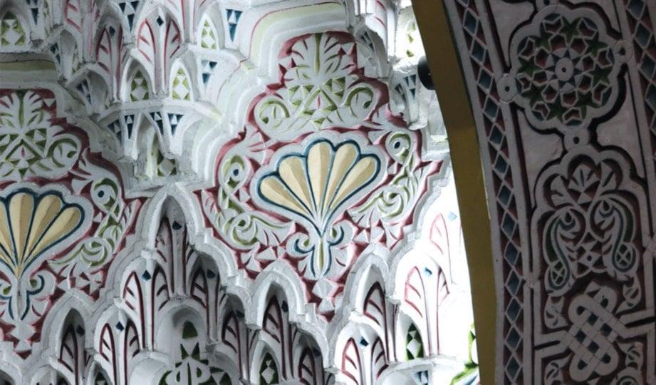 MUKARNAS ialah bentuk dekoratif dalam seni bina tradisional Islam dan Parsi.