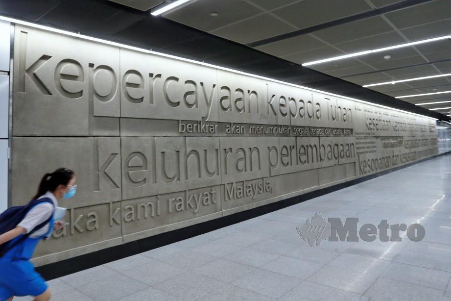 PAPARAN Rukun Negara di Stesen MRT Merdeka. FOTO Aswadi Alias