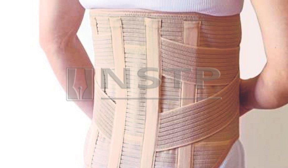 PENDAKAP belakang untuk menyokong bahagian tulang belakang.