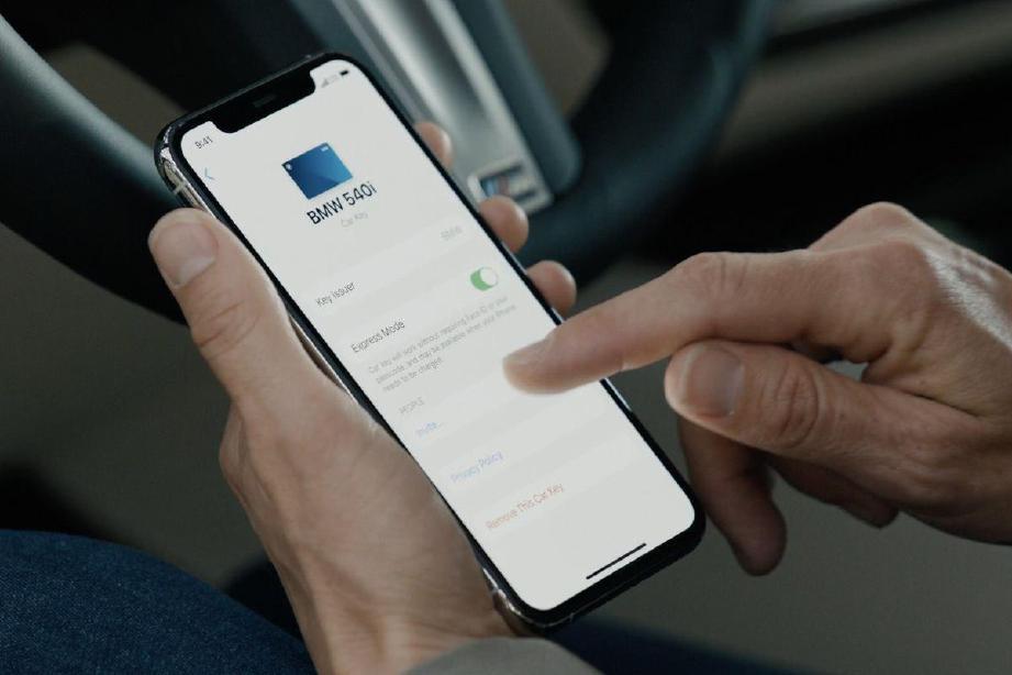 PENAWARAN teknologi terkini termasuk kemas kini sistem operasi iOS 14