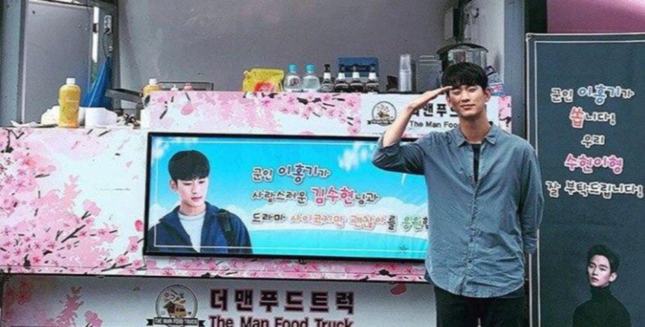 Kim Soo-hyun di hadapan lori makanan yang dihadiahkan Hong Ki.