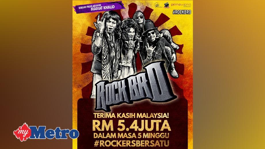Rock Bro! kini boleh didapati dalam bentuk DVD. FOTO MKC