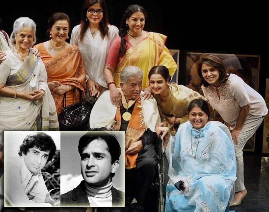 Waheedha Rahman, Asha Parekh, Zeenat Aman, Shabana Azmi, Rekha, Neetu Kapoor dan Supriya Pathak bersama Shashi Kapoor ketika majlis Anugerah Dadasaheb Phalke pada 2015.