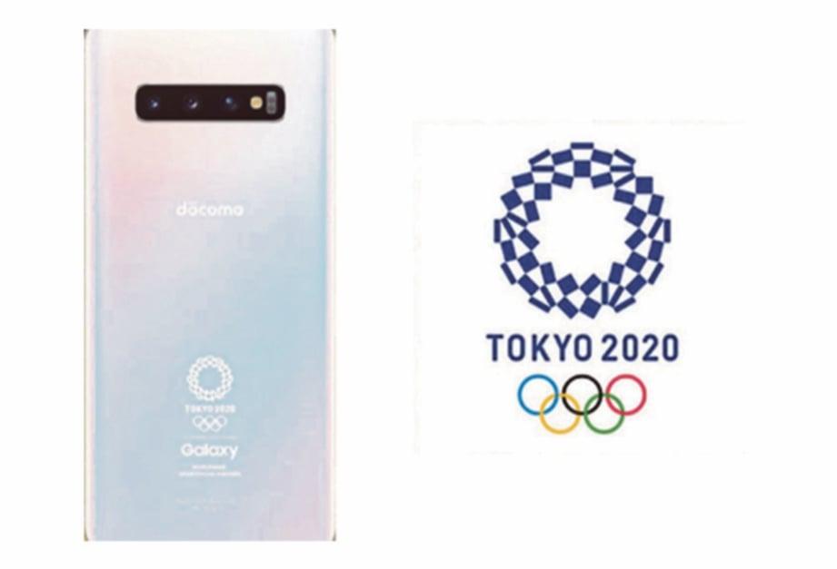 SAMSUNG Galaxy S10+ edisi Sukan Olimpik.