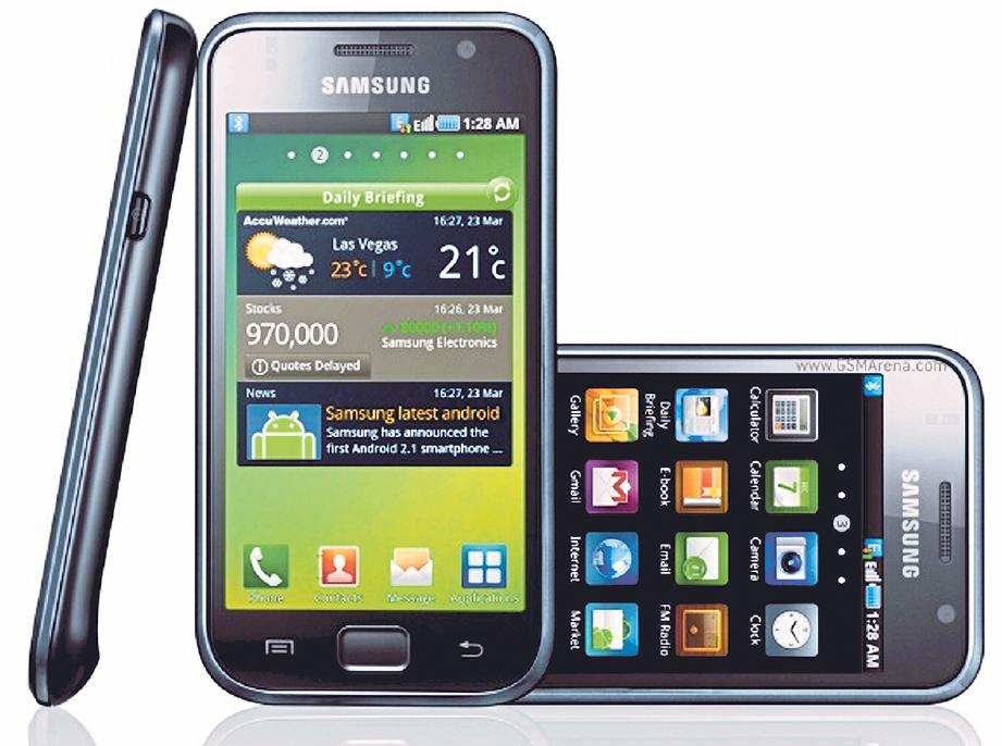 SAMSUNG Galaxy S pertama dikeluarkan pada 2010.