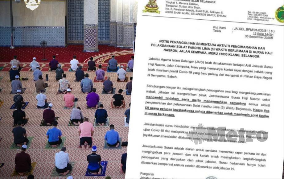 Notis yang dikeluarkan JAIS mengenai penangguhan aktiviti mengimarah dan pelaksanaan solat lima waktu  berjemaah di Surau Haji Nasron, Jalan Cempaka di Meru, Klang. Foto Ihsan JAIS