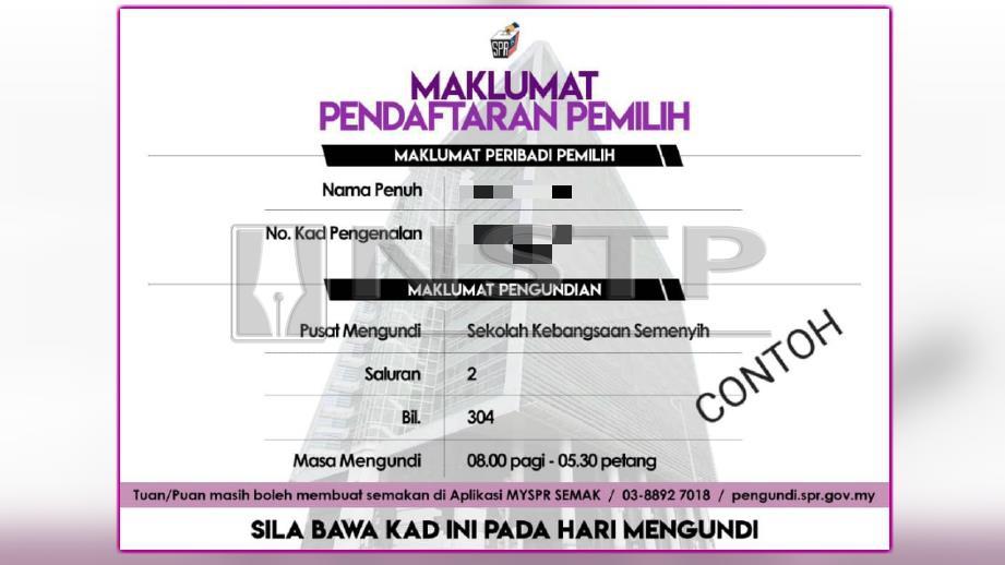 Contoh kad pengundi baru yang diperkenalkan SPR. FOTO Ihsan SPR