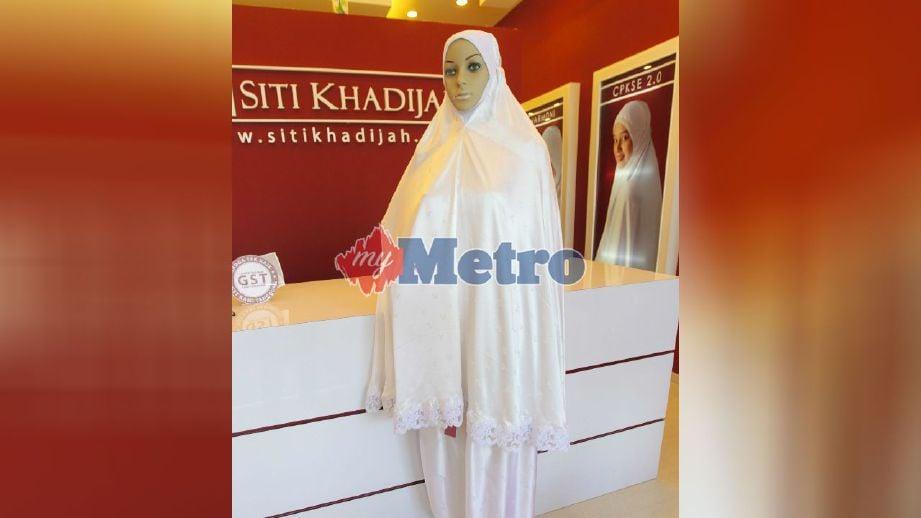 Gambar fail koleksi telekung Siti Khadijah di Butik Siti Khadijah Bangi Sentral, Bangi. FOTO arkib NSTP