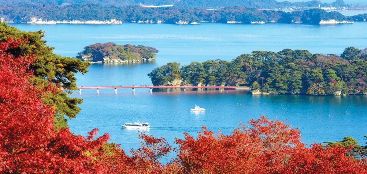 TELUK  Matsushima tersenarai antara tiga teluk tercantik di Jepun.