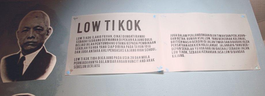LOW Ti Kok