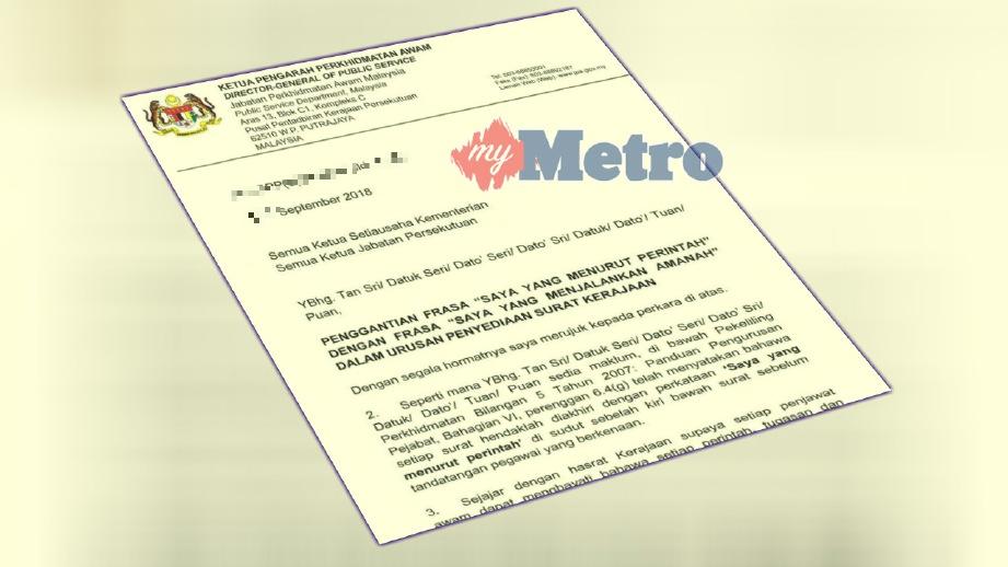 Ayat Saya Yang Menjalankan Amanah Dikuat Kuasa Harian Metro
